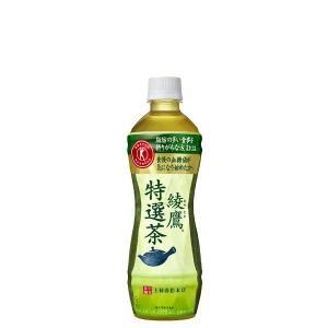 コカコーラ 綾鷹 特選茶 PET 500ml ケース販売 24本入り 特保 490210213096...