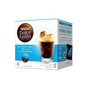 ネスレ nestle ネスカフェ ドルチェ グスト 専用カプセル アイスコーヒー ブレンド 16P hc7