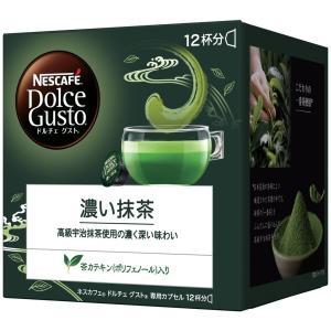 ネスレ ネスカフェ ドルチェグスト 専用カプセル 濃い抹茶 12p KIM16001 4902201...
