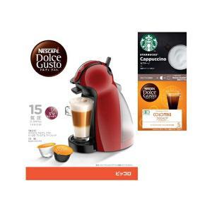 ネスカフェ ドルチェグスト ピッコロ スターターキット NDGCPS03 ネスレ ネスカフェ ドルチェグスト ピッコロドルチェ コーヒーメーカー スタバ コーヒー hc7