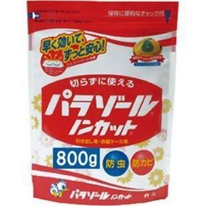 パラゾールノンカット 袋入 800g 白元アース earth [虫よけ 防虫剤 衣類用]|hc7