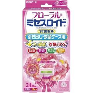 フローラルミセスロイド 引き出し用 1年 フローラルブーケの香り 24個入 白元アース earth [虫よけ 防虫剤 衣類用]|hc7