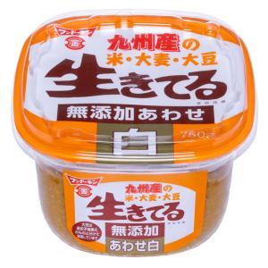 九州産 生きてる無添加あわせ白みそ 750g フンドーキン醤油 味噌 ミソ 国産 九州 大分 調味料 の商品画像|ナビ