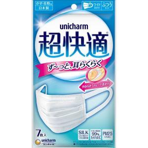 超快適マスク プリ−ツタイプ ふつう 7枚入 ユニ・チャーム [マスク 日本製 快適マスク 風邪 予防 ウイルス対策 花粉症対策]|hc7