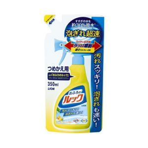 おふろのルック つめかえ用 350ml  ライオン お風呂掃除 洗剤 バスクリーナー|hc7