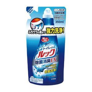 トイレのルック 除菌消臭EX つめかえ用 350ml  ライオン 洗剤 トイレ洗浄 液体洗剤 掃除 清掃|hc7