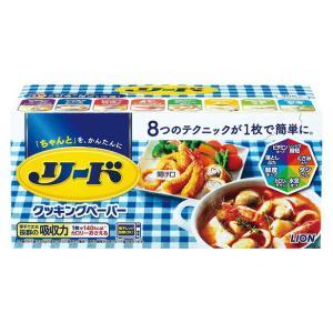 リード クッキングペーパー レギュラ- 40枚入  ライオン キッチンペーパー 料理 調理器具 お菓子作り|hc7