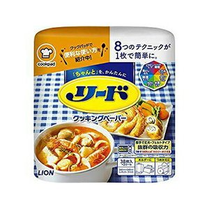 リード クッキングペーパー ダブル 76枚入  ライオン キッチンペーパー 料理 調理器具 お菓子作り|hc7