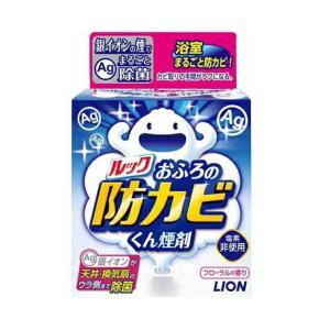 ルックプラス おふろの防カビくん煙剤 5g  ライオン カビ防止 かび取り お風呂用 掃除 清掃|hc7
