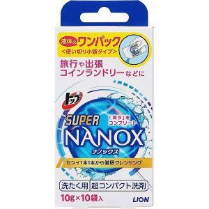 トップ スーパーナノックス ワンパック 10g×10袋  ライオン 液体洗剤 洗濯洗剤 洗たく用 衣類用|hc7