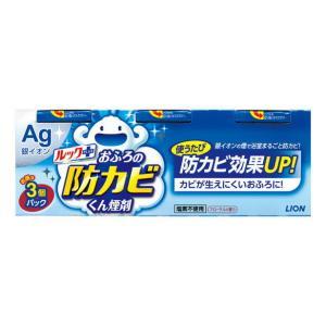 ルックプラス おふろの防カビくん煙剤 5g 3コパック  ライオン カビ防止 かび取り お風呂用 掃除 清掃|hc7