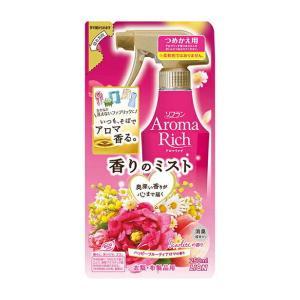 ソフラン アロマリッチ香りのミスト スカーレッの香り つめかえ用 250ml  ライオン 香り付け 衣類用 詰替え|hc7