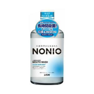 ノニオ マウスウォッシュ クリアハーブミント 600ml NONIO  ライオン 液体歯磨き 歯みが...