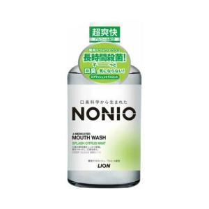 ノニオ マウスウォッシュ スプラッシュシトラスミント 600ml NONIO  ライオン 液体歯磨き...