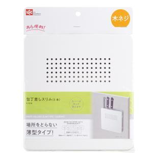 K-516 包丁差しスリム 5本 レック [キッチン用品 包丁ケース キッチン収納]|hc7