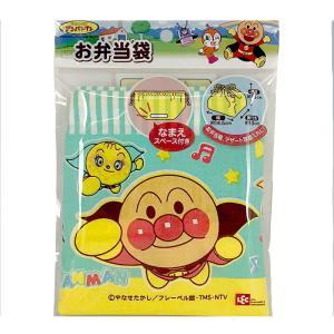 K-925 アンパンマン ランチ おべんとう袋 レック [キッズ ベビー キャラクター お弁当用品 ...