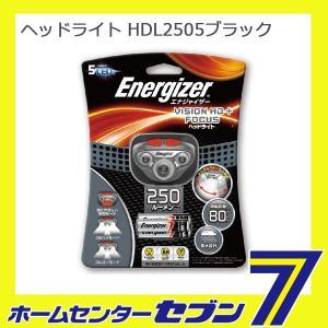 ヘッドライト HDL2505BK エナジャイザー [LED アウトドア アウトドア小物 ヘッドランプ]|hc7