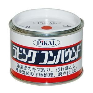 ピカール ラビングコンパウンド 140g 日本磨料工業 [洗車用品 研磨剤 コンパウンド]|hc7