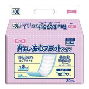 第一衛材 大人用 紙おむつ フリーネ 背モレ・安心フラット FAF-19 排尿回数約3回分 1ケース 30枚入x4袋 (120枚) 送料無料|hc7