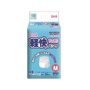 フリーネ 大人用 紙おむつ 軽快 すっきりパンツ (1袋x20枚入) Mサイズ(65〜90cm) FKS-163 排尿回数約2回分 第一衛材 送料無料|hc7