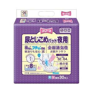 第一衛材 大人用 紙おむつ フリーネ 尿とじこめパッド 夜用 DSK-134 排尿回数約8回分 1ケース 30枚入x4袋 (120枚) 送料無料|hc7