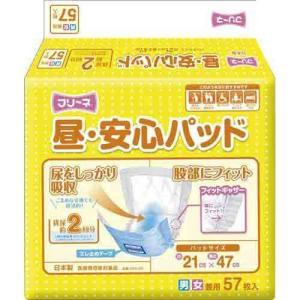 第一衛材 大人用 紙おむつ フリーネ 昼・安心パッド DSK-95 排尿回数約2回分 1ケース 57枚入x5袋 (285枚) 送料無料|hc7
