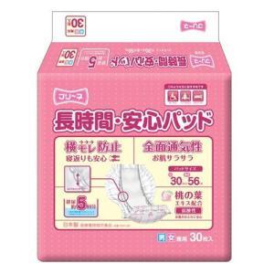第一衛材 大人用 紙おむつ フリーネ 長時間・安心パッド DSK-99 排尿回数約5回分 1ケース 30枚入x5袋 (150枚) 送料無料|hc7