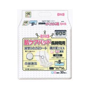 第一衛材 大人用 紙おむつ フリーネ 肌ケアパッド 長時間用 FHC-111 排尿回数約5回分 1ケース 30枚入x5袋 (150枚) 送料無料|hc7