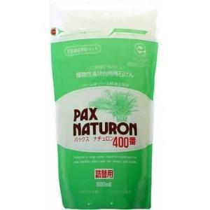 パックスナチュロン 400番 詰替用 900ml 台所用石けん 台所用洗剤