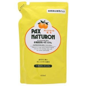パックスナチュロン お風呂洗いせっけん(泡スプレー) 詰め替え用 450ml 太陽油脂 [太陽油脂 パックスナチュロン 洗剤 おふろ用] hc7