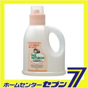 パックスナチュロン ネオ洗濯用液体石けん 1.5L 本体 洗濯洗剤  pax naturon|hc7