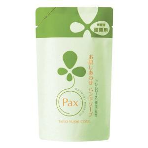 パックス お肌しあわせハンドソープ 詰替用 300ml 太陽油脂|hc7