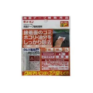 両面テープ前処理剤 1700 エーモン工業 amon [自動車用品 カー用品 接着 固定パーツ 前処理パーツ]|hc7