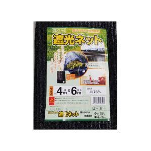 遮光ネット 約75% 黒 約4mx6m ミズキ [園芸用品 農業資材 遮光ネット]|hc7