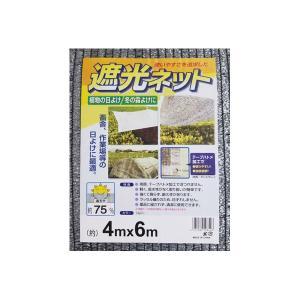 遮光ネット 約75% シルバー 約4mx6m ミズキ [園芸用品 農業資材 遮光ネット]|hc7