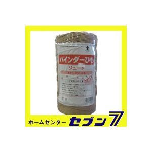 麻バインダー紐(ケース販売6本入り)  [結束 梱包]|hc7|02