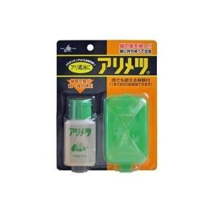 横浜植木 アリメツ 55g 専用容器付セット ブリスターパック (2個セット)|hc7