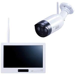 日本アンテナ ワイヤレスセキュリティーカメラ タッチパネルモニターセット ドコでもeye Security FHD SC05ST 送料無料|hc7