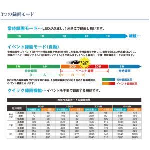 セルスター  ドライブレコーダー CSD-500FHR  [CSD500FHR ドラレコ 日本製 cellstar]|hc7|03