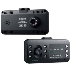 r ツインカメラ搭載 ドライブレコーダー CSD-690FHR セルスター cellsta|hc7