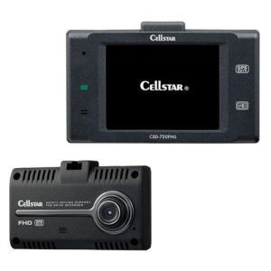 ディスプレイ搭載 ドライブレコーダー CELLSTAR csd750fhg CSD-750FHG セルスター [CELLSTAR csd750fhg]|hc7