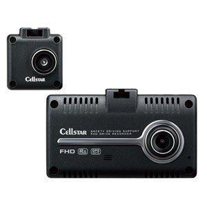 リアカメラ付き ディスプレイ搭載 ドライブレコーダー CELLSTAR csd790fhg CSD-790FHG セルスター [CELLSTAR csd790fhg]|hc7