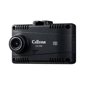 ドライブレコーダー CS-11FH  セルスター 1.44インチ液晶 micro SDカードメンテナンスフリー HDR搭載 超速GPS採用 CELLSTAR|hc7