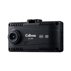 ドライブレコーダー CS-21FH  セルスター 1.44インチ液晶 micro SDカードメンテナンスフリー HDR搭載 超速GPS採用 CELLSTAR|hc7