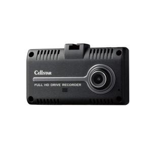 ドライブレコーダー CS-31F  セルスター 前後録画 2.4インチタッチパネル搭載 超速GPS採用|hc7