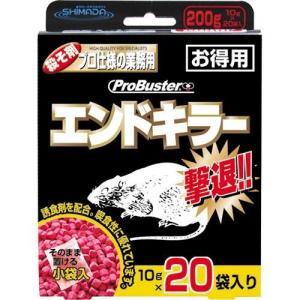 SHIMADA 殺鼠剤 エンドキラー 200g  ●取扱いが簡単な小袋分包品です。 ●誘食剤が配合さ...