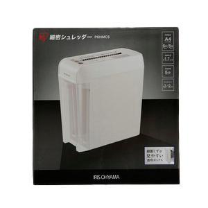 アイリスオーヤマ 細密シュレッダー ホワイト P6HMCS 送料無料|hc7