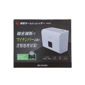 アイリスオーヤマ 細密ホームシュレッダー ホワイト HS4SC 送料無料|hc7