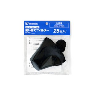 アイリスオーヤマ ふとんクリーナー用使い捨てフィルター ブラック CF-FT1 4967576431...