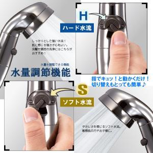 アラミック シャワーヘッド ST-X3B 節水シャワー プレミアム シルバー|hc7|09